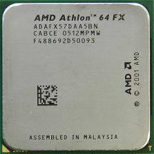 ADAFX57DAA5BN_CABCE_THG.jpg